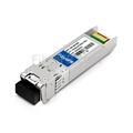 Image de A10 Networks AXSK-SFP+SR Compatible 10GBase-SR SFP+ Module Optique 850nm 300m MMF(LC Duplex) DOM