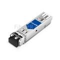 Image de Fujitsu FC9686TSMM Compatible 1000Base-SX SFP Module Optique 850nm 550m MMF(LC Duplex) DOM