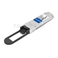 Image de Finisar FTL410QE2C Compatible 40GBase-SR4 QSFP+ Module Optique 850nm 150m MMF(MPO) DOM