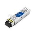 Image de NETGEAR CWDM-SFP-1350 Compatible Module SFP 1000BASE-CWDM 1350nm 100km DOM